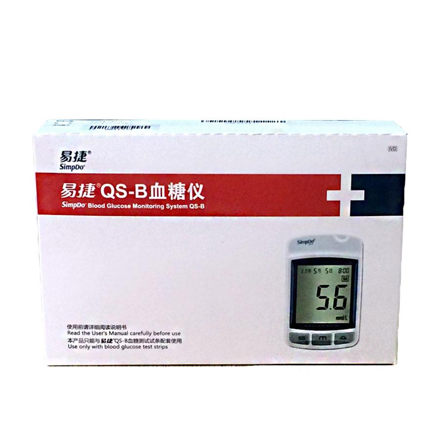 英科新创 易捷QS-B血糖仪