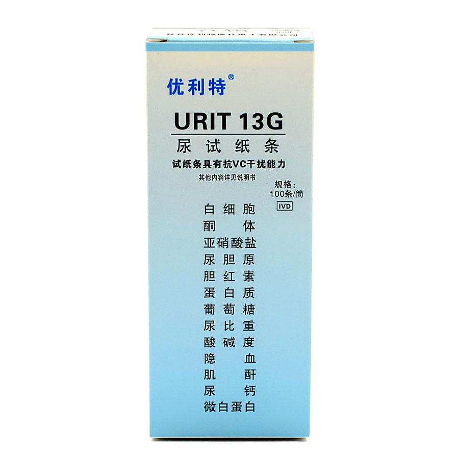 优利特 尿液分析试纸 URIT-13G 100T