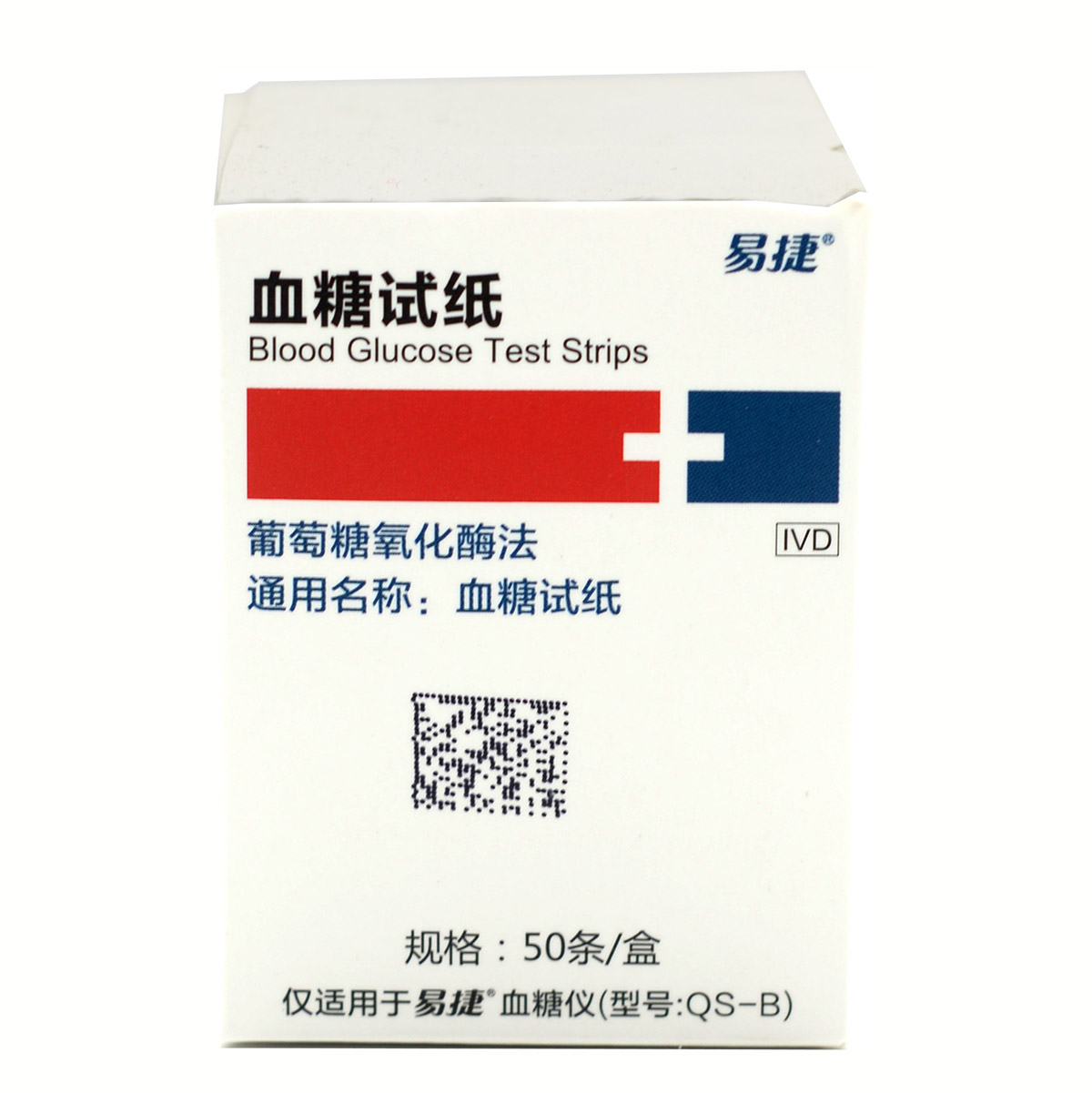 英科新创 易捷血糖测试试条QS-B 50T