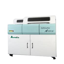 安图 A2000全自动化学发光测定仪