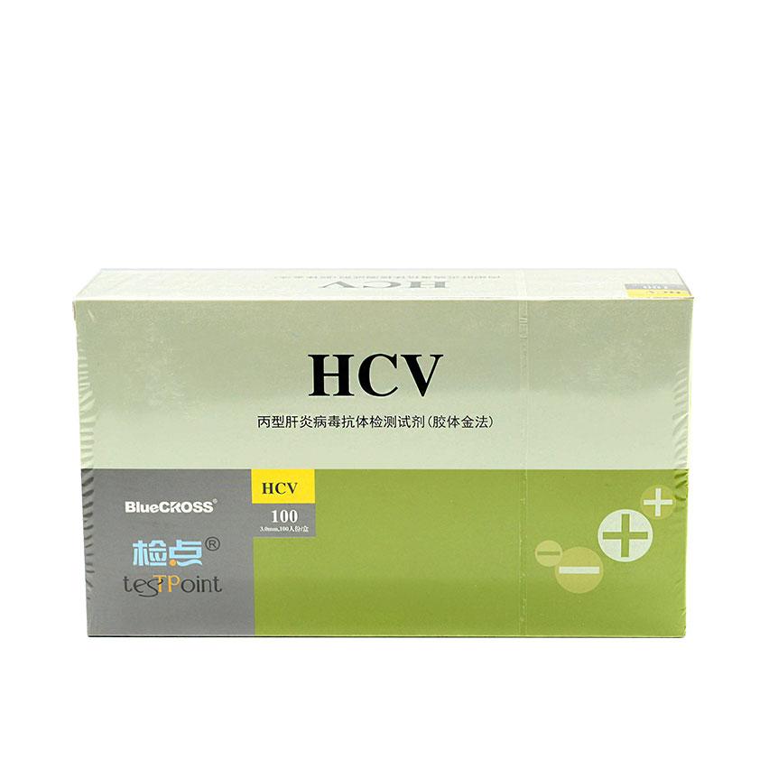 蓝十字 丙型肝炎病毒抗体检测试剂(胶体金法)100T