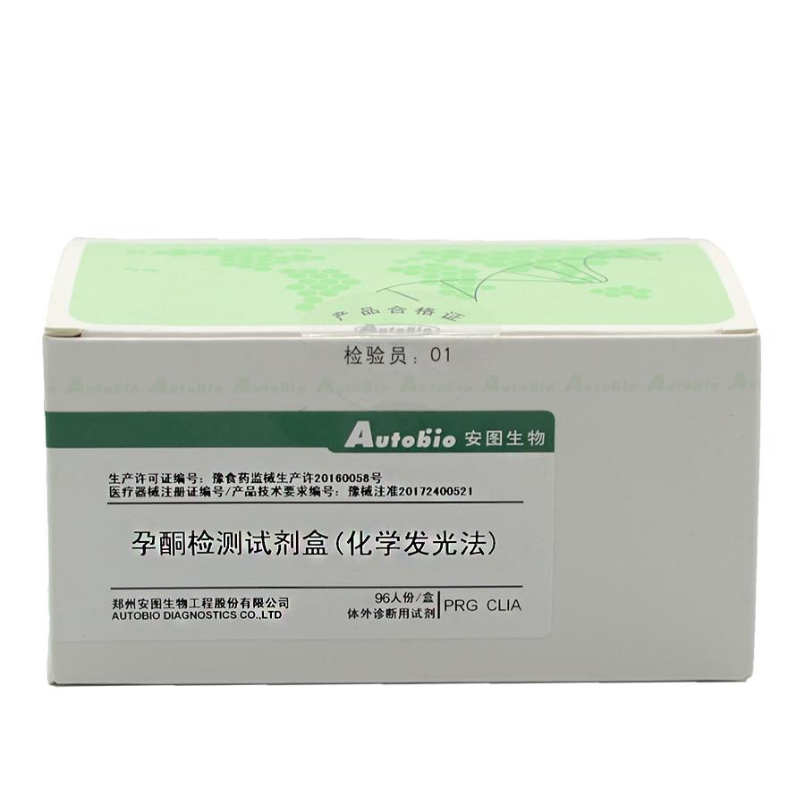 安图 孕酮检测乐动博彩娱乐游戏(化学发光法)96T