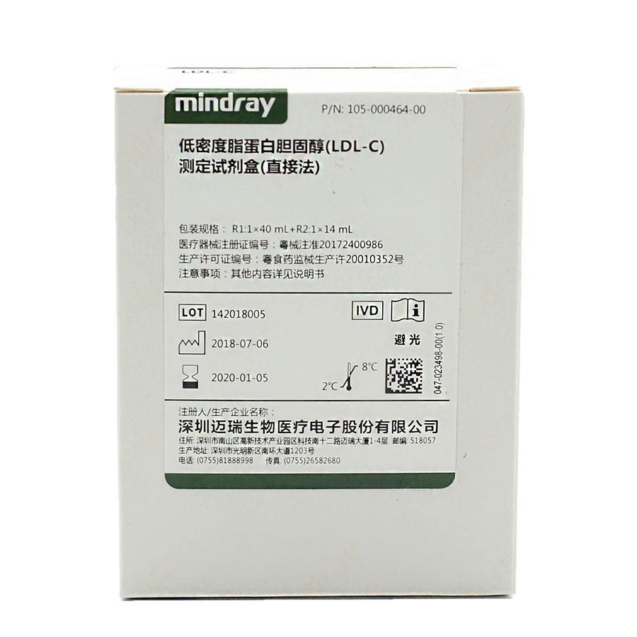 迈瑞 低密度脂蛋白胆固醇(LDL-C)测定乐动博彩娱乐游戏(直接法)迈瑞200 1×40 mL,1×14 mL