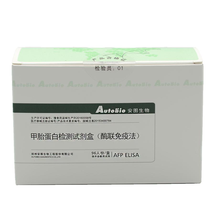 安图 甲胎蛋白检测乐动博彩娱乐游戏(酶联免疫法) G5A66E4DDC525C-1 96T